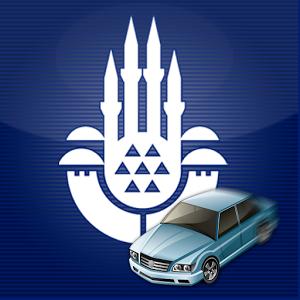 İBB Trafik,İBB Trafik android,İBB Trafik yoğunluk,İBB Trafik indir,İBB Trafik radyosu,İBB Trafik blackberry,istanbul trafiği,istanbul trafiğine çözüm